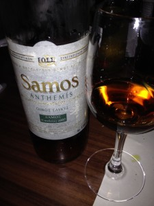 Sweet Samos!